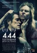 """Песни и музыка из фильма """"4:44 Последний день на Земле"""" 2011"""