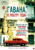 """Песни и музыка из фильма """"Гавана, я люблю тебя"""" 2012"""