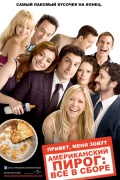 """Песни и музыка из фильма """"Американский пирог: Все в сборе"""" 2012"""
